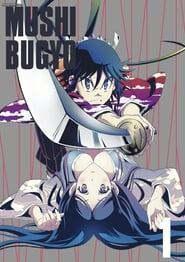 Mushibugyou: Season 1