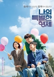 View Inseparable Bros (2019) Movies poster on Fmovies