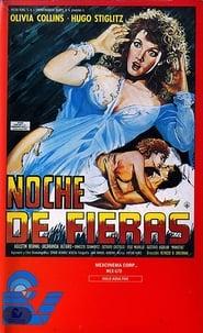 فيلم Noche de fieras مترجم