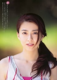 Imagen Mao Kobayashi