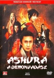 Ashura – La Reine des démons