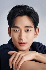 Photo de Kim Soo-hyun Won Ryu-hwan