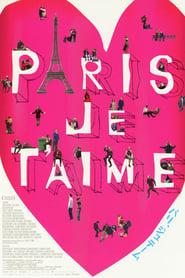 فيلم Paris, Je T'Aime مترجم