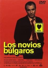 Poster Bulgarian Lovers 2003