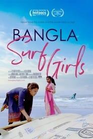 Bangla Surf Girls (2021)