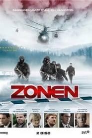 The Zone 1996