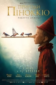 Pinocchio (2020) Hindi Dubbed