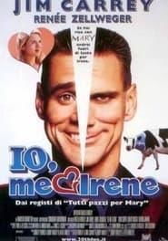 Io, me & Irene 2000