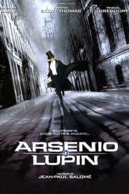 Arsenio Lupin (2004)