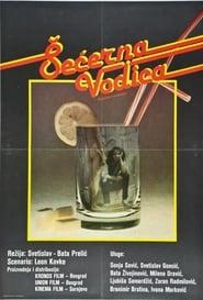 Sugar Water (1983)