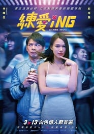 Acting Out of Love (2020) Watch Online Free