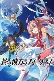 Voir Ao no Kanata no Four Rhythm en streaming VF sur StreamizSeries.com   Serie streaming