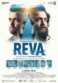 Reva (2018) Full Movie Gujarati 720p HDRip ESubs