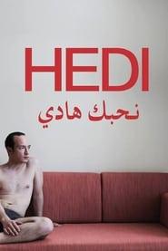 Hedi (2016)