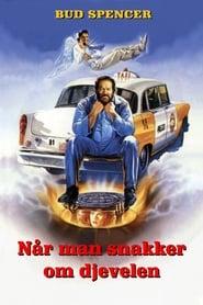 Un Piede in paradiso (1991)