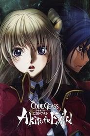Code Geass: Boukoku no Akito 4 – Nikushimi no Kioku Kara