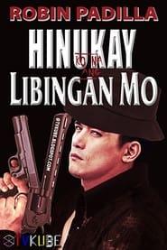 Watch Hinukay Ko Na Ang Libingan Mo (1991)