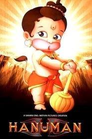 Hanuman 2005