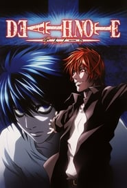Death Note Spanish