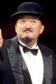 Harry Fujiwara