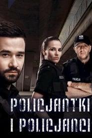 Policjantki i policjanci 2014