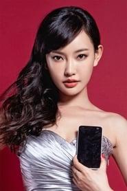 Kimmy Tong Fei isRainbow