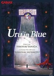 Uru in Blue (2022)
