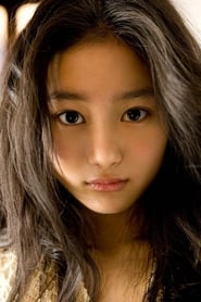 Portrait of Shiori Kutsuna