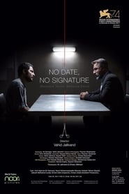 Poster for No Date, No Signature
