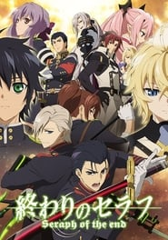 Seraph of the End Season 2 Episode 12
