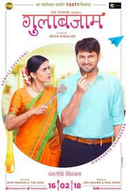 Gulabjaam 2018 [Marathi] Full Movie Free Download