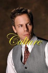 Culture -  - Azwaad Movie Database