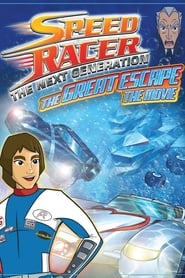 Speed Racer: The Great Escape