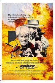 Survival Run (1979)
