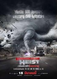 ดูหนัง The Hurricane Heist (2018) ปล้นเร็วผ่าโคตรพายุ