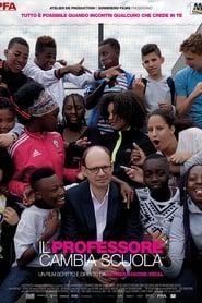 Il professore cambia scuola (2017)