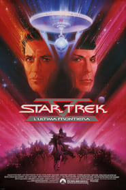 Star Trek V - L'ultima frontiera 1989