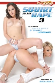 Squirt in My Gape 3