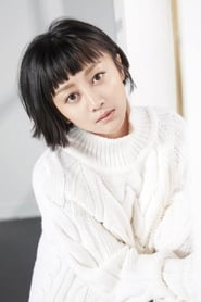 Lu Junyao