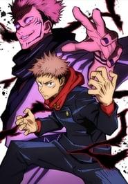 Jujutsu Kaisen - Season 1 Episode 1 : Ryoumen Sukuna