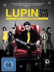 Lupin the 3rd - Der Meisterdieb 2014