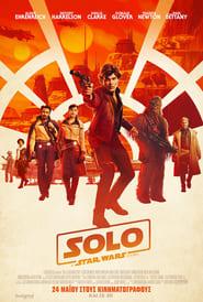 Solo: A Star Wars Story (2018) online ελληνικοί υπότιτλοι