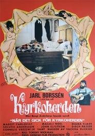 The Lustful Vicar (1970)