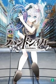 Poster Hand Shakers 2017