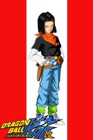 Dragon Ball Kai: Season 3