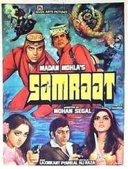 Samraat 1982