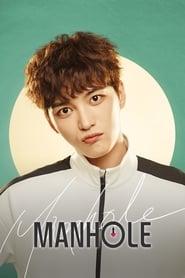 Nonton K-Drama – Manhole