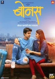 Bonus (2020) Marathi 720p HDRip Full Movie Online