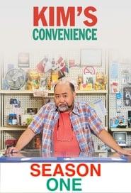 Kim's Convenience Season 1 Episode 3