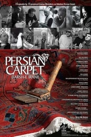 فيلم Persian Carpet مترجم